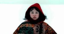 After Dark - Kumiko 2