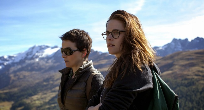 Clouds of Sils Maria.1jpeg