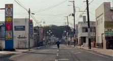 Half-life_in_Fukushima_1
